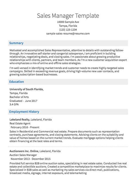 free job resume template 7 templates primer printable downloadable
