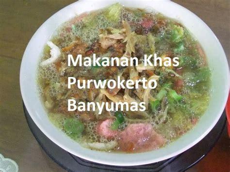 aneka minuman  makanan khas purwokerto  sroto