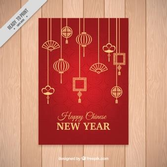 new year card size new year vectors photos and psd files free