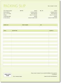 packing slip template word 8 free packing slip templates free exles