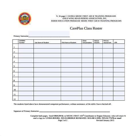 student roster template sle class roster template 7 free documents