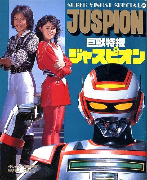 film robot jiraiya 332 best images about jaspion changeman jiraya cybercops