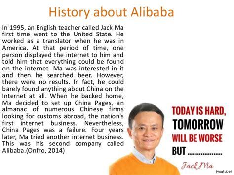 alibaba history alibaba group