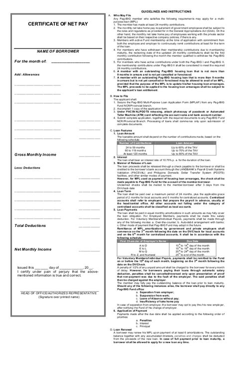 pag ibig housing loan form application form pag ibig loan application form