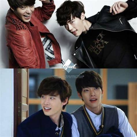drama lee jong suk kim woo bin best bromance ever