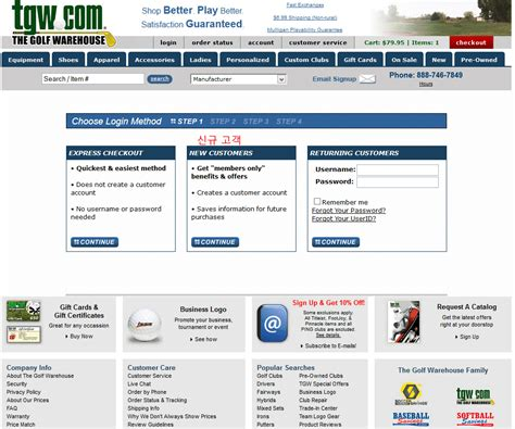 the comfort company coupon code the golf warehouse coupon codes 2017 tgw coupons autos post