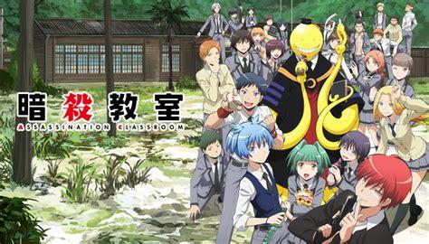 Ansatsu kyoushitsu assassination classroom 4