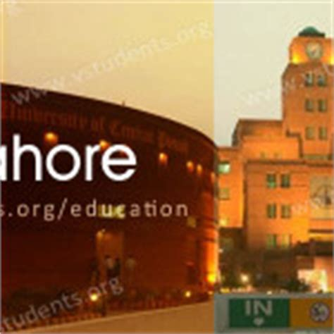 Ucp Mba Fee Structure by Gc Lahore Admission 2017 Last Date Fee Structure