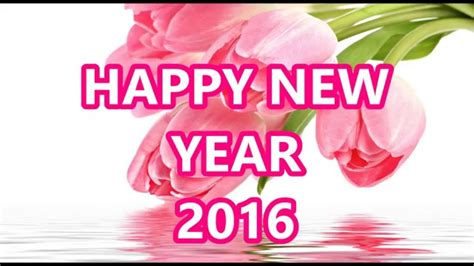 happy new year 2016 latest sms best wishes greetings