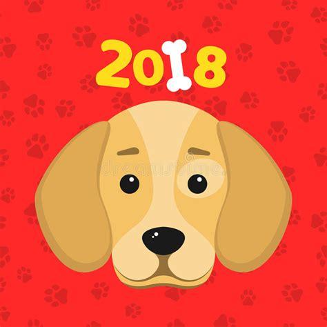 2018 el aã o perro de tierra edition books el a 241 o 2018 es un perro amarillo de la tierra miradas