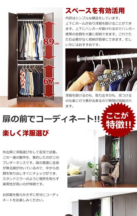 Closet Outlet Store by