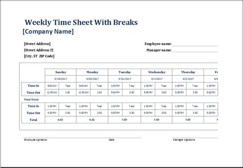 image gallery lunch break schedule