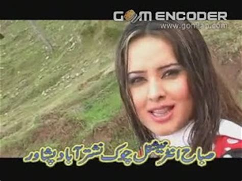 sxe pashto nadia gul pashto drama nice actress pictures welcome to