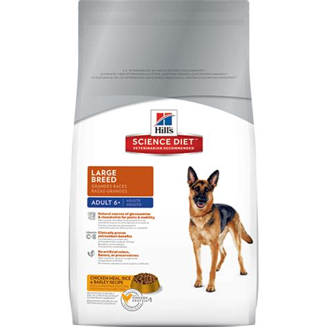 science diet large breed puppy food hill s 174 science diet 174 6 large breed food