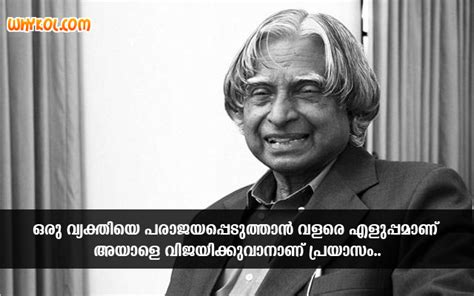 abdul kalam malayalam quote about dreams whykol malayalam famous quotes collection apj abdul kalam