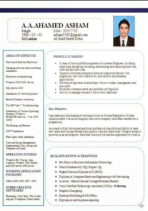 Ccna Resume Sample by Modele Cv Qatar Cv Anonyme