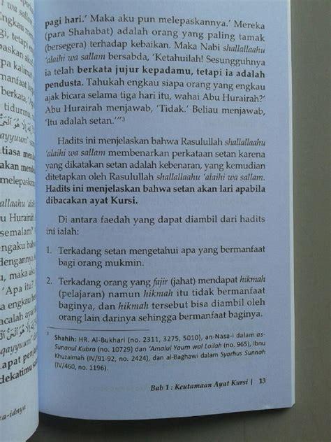 Buku Kitab Ayat Kursi Keutamaan Tafsir Dan Fawaa Idnya buku ayat kursi keutamaan tafsir dan fawaa idnya