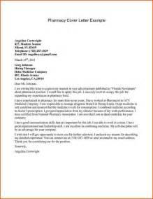 Pharmacy Technician Resume Cover Letter 10 Cover Letter Examples For Pharmacy Denial Letter Sample