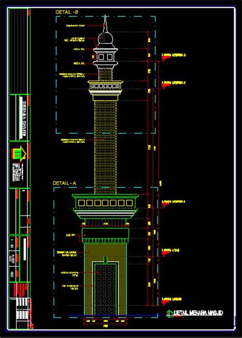 gambar desain menara masjid maygunrifanto fasad dan menara masjid peninggilan cileduk