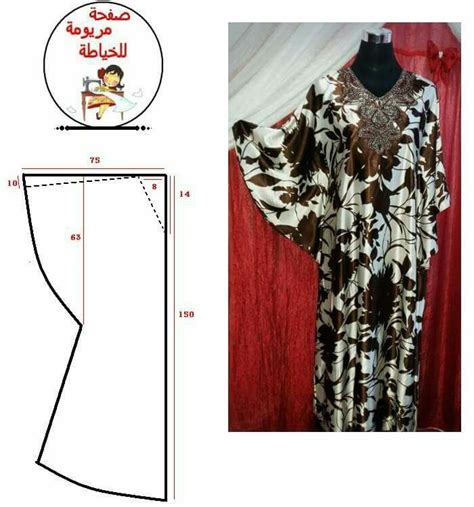 sewing pattern abaya 137 best images about islamic sewing on pinterest