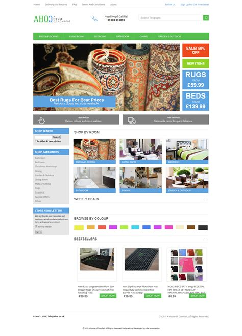 ahoc uber ebay shop design