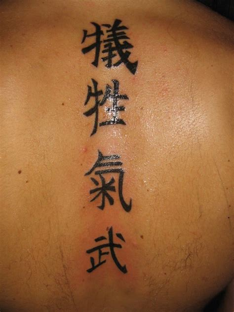chinese tattoo tattoos designs ideas and meaning tattoos for you
