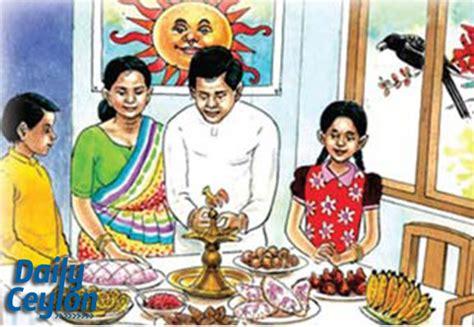 happy sinhala and hindu new year to all daily ceylon