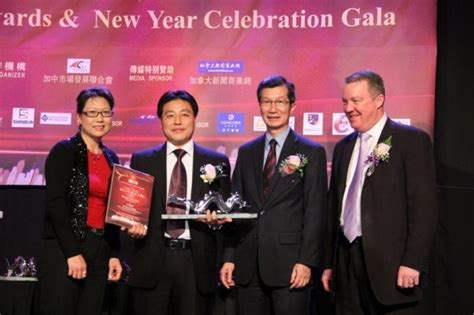 business excellence awards new year celebration gala china canada 7th business excellence awards
