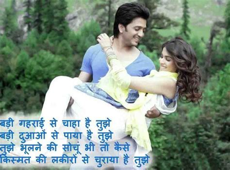 images of love couple with quotes in hindi happy love couple quotes hindi www pixshark com images