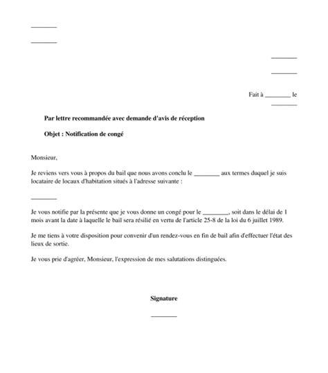 exemple resiliation bail 1 mois preavis document
