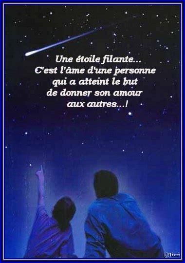 Pour Femme Ma Vie Jour Nuit Original Unbox mon b 233 b 233 d amour guillaume page 3
