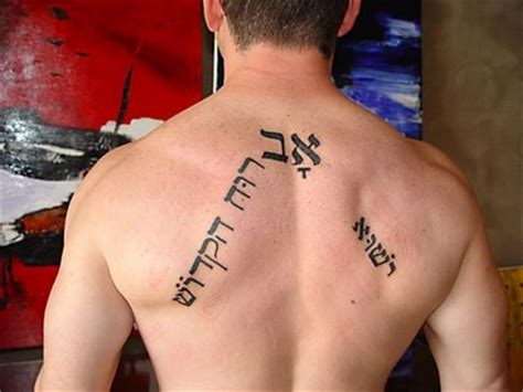 crazy tattoo ideas hebrew tattoo jesus