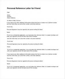 personal references template 7 personal reference letter templates free sle