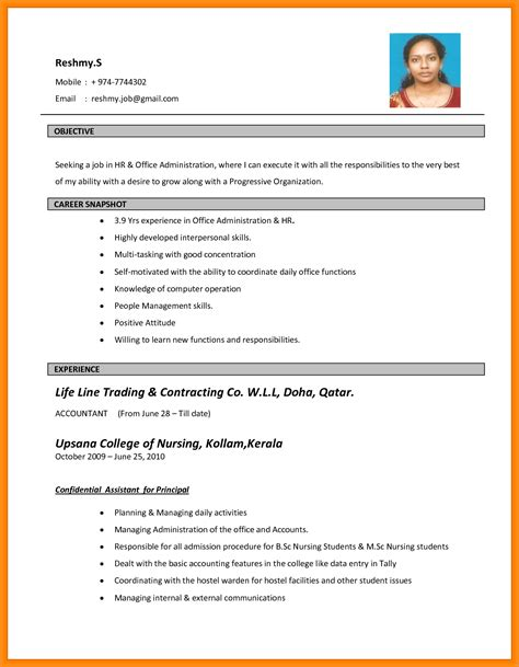 biodata format in ms word uncategorized 16 bio data simple format download simple