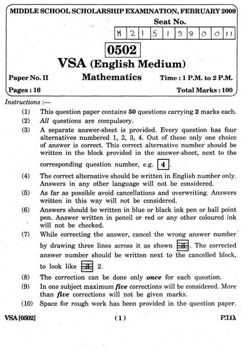 Kwantlen Acceptance Letter 100 Original Scholarship Essay Exle Questions