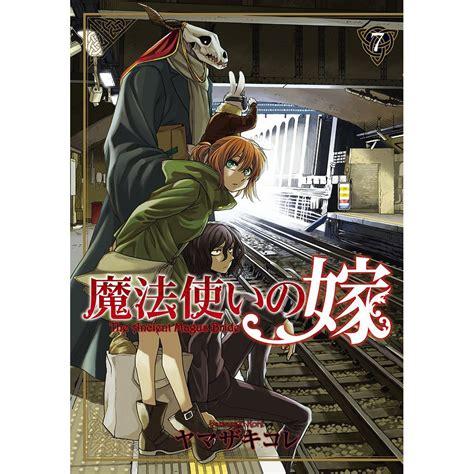 the ancient magus vol 2 the ancient magus vol 7 tokyo otaku mode shop