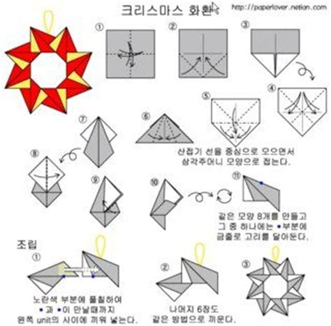 Origami Screen - 1000 images about origami rings on