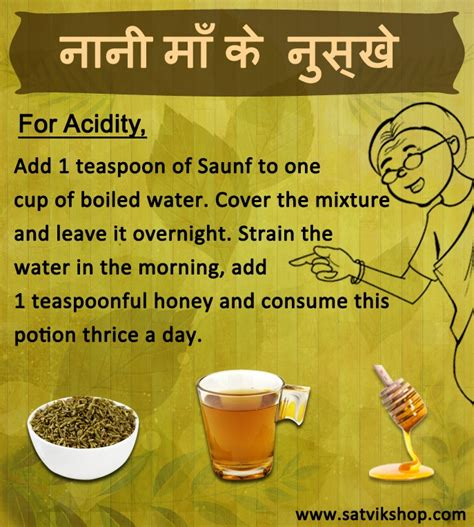 home remedy for acidity home remedies