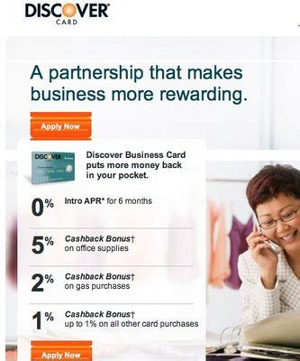 Geico Gift Card - sle geico insurance card