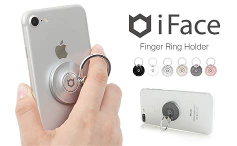 Soft Iface Designed By Hamee Finger Ring Holder hamee リング部分2カ所が360 176 回転できる ifaceリングホルダー を発売 mdn design