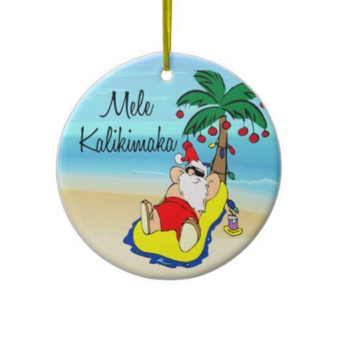 merry christmas sounds  hawaii  yule log