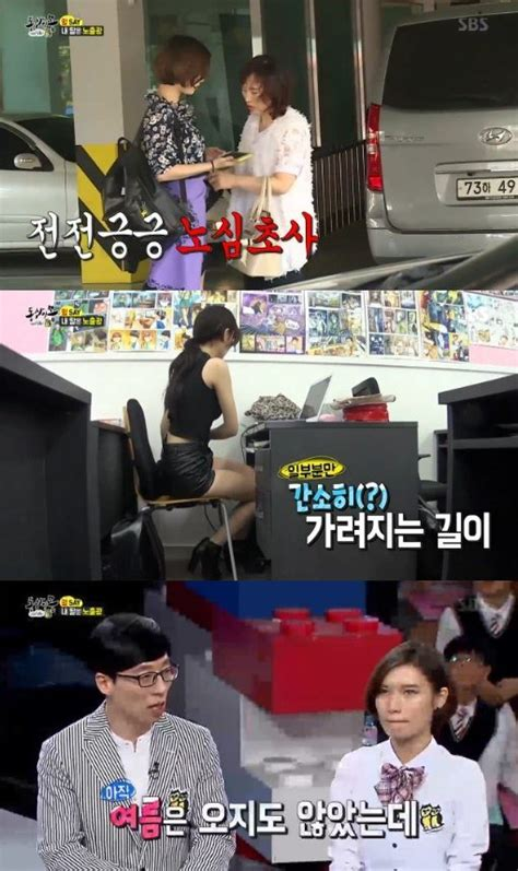 same bed different dreams korean tv program discusses problem of underage students