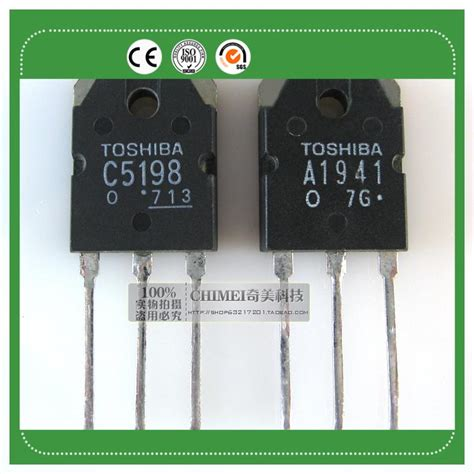 power transistor a1941 free delivery c5198 a1941 audio lifier power transistor matching one pair 2 5 yuan in