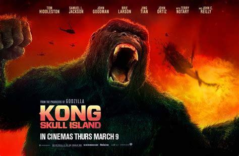 film online kong skull island win tickets to kong skull island premiere heyuguys