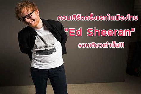 ed sheeran bangkok ed sheeran live in bangkok 2017 bangkok post lifestyle