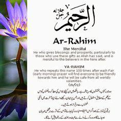 Detox Meaning In Urdu by Wazifa For Improve Eye Sight Wazaieef