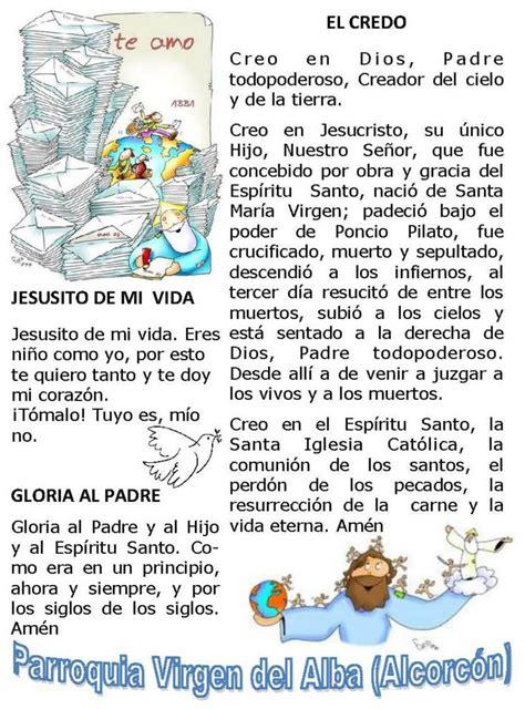 oraciones catolicas para ninos related keywords oraciones catolicas para difuntos related keywords