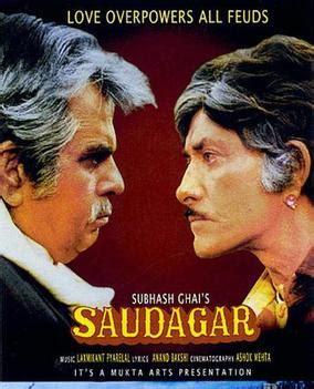 Saudagar (1991 film) - Wikipedia