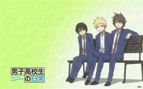 daily lives of highschool boys sgcafe anime j pop news trailer