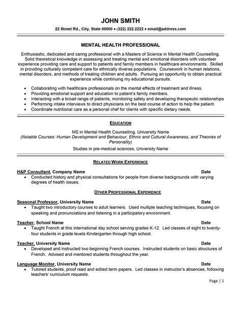Mental Health Resume by Mental Health Professional Resume Template Premium